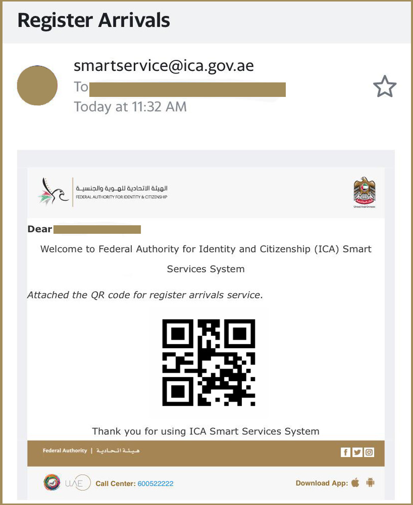 ICA APPROVAL QR CODE