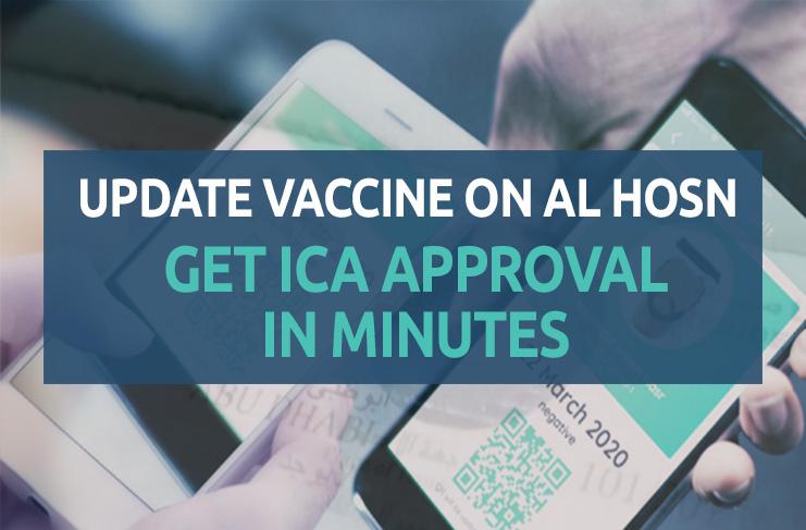 ica approval - update vaccine in al hosn